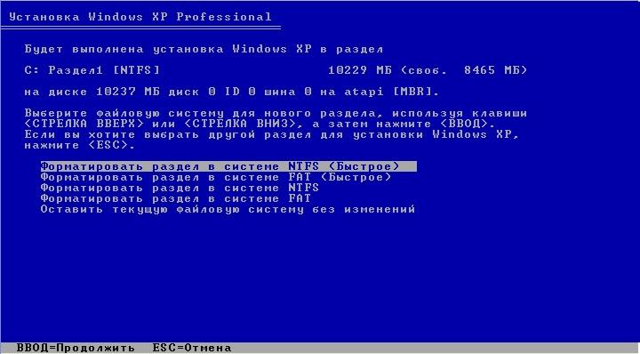 Ввод серийного номера не требуется. Мультизагрузочный диск Chip Windows XP 2011