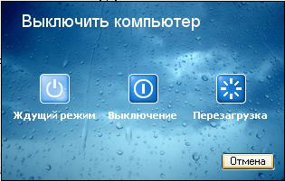 подготовка windows не выключайте компьютер долго
